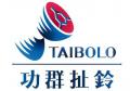 功群扯鈴-Taibolo Taiwan
